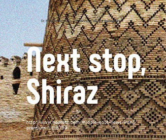 Next stop Shiraz